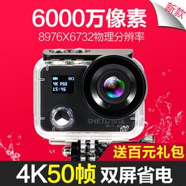 摩托车头盔骑行车记录仪潜水下运动相机4K高清防水数码vlog摄像机图片