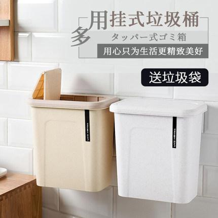 厨房可挂式垃圾桶分类家用橱柜门挂壁式可挂墙收纳盒壁挂桌面悬挂