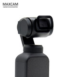 Dajiang pocket camera head suitable spirit eye OSMO POCKET steel protective film screen foil parts