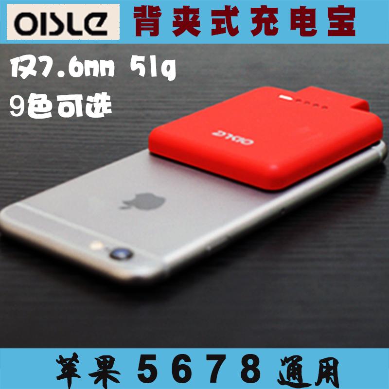 iphone5夹背电池超薄