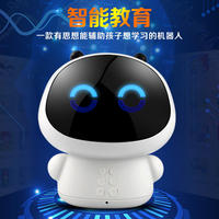 Intelligent robot voice dialogue ai artificial interaction accompanying children early education machine toy multi-function high-tech family education learning robot rechargeable download wifi version story machine