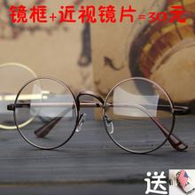 复古眼镜框女款潮韩版圆形近视眼镜架配成品眼睛男全框金属平光镜