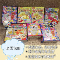 Japanese food play Kanebo heart Meiji diy imported snacks mini candy chocolate set girl spot