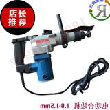 Electric sewing machine electric seam hammer ventilation pipe installation tool electric hammer electric hammer r head parcel