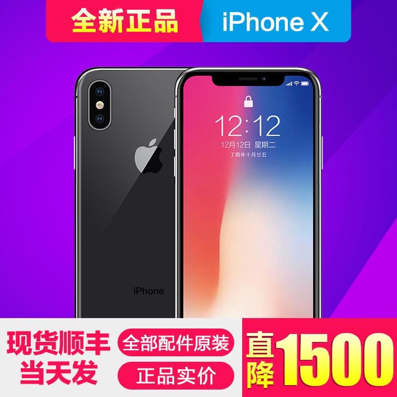 港版国行iPhonexX苹果XiPhone苹果Apple元1500直降