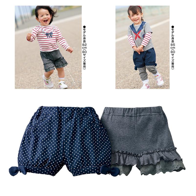 nissen 日本 夏款(清货现货)女童褶边短裤2件组