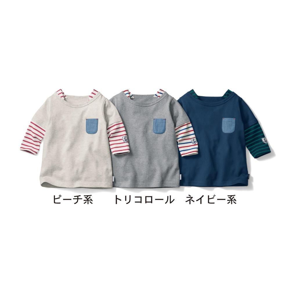 日本官网童装 春夏款新款男童全棉帅气海军风T恤现货