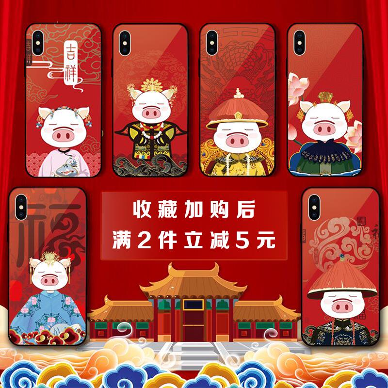 新年猪年7P可爱猪iPhonexs复古8plus苹果X手机壳max中国风6情侣Xr