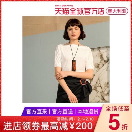 Eifini/伊芙丽【自营】伊芙丽夏季上衣新款韩版体恤白色女装T恤商品大图