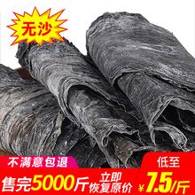 福建霞浦海带头干海带结厚片特级海带干货昆布5斤海带丝无沙散装图片