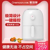 家用白色多功能无油烤箱小米生态链全自动 小月亮空气电炸锅机新款