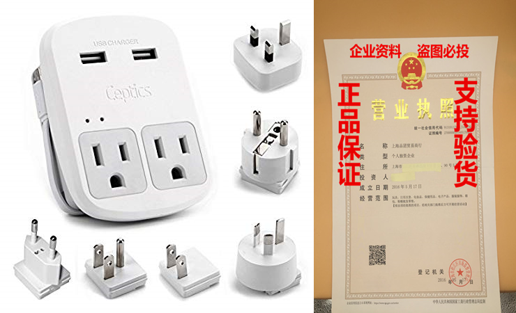 Ceptics World Travel Adapter Kit - 2 USB + 2 US Outlets, Sur