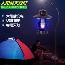 佳多頻振式殺蟲燈農用誘蟲燈果園滅蟲燈食用菌光控包郵