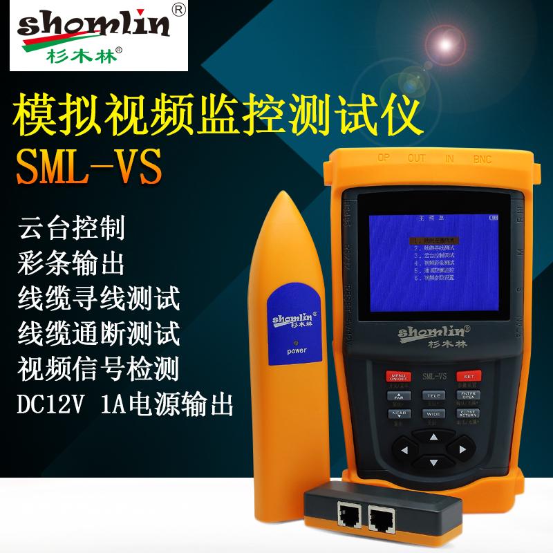 Тестовые видеомониторы Артикул 597783035641