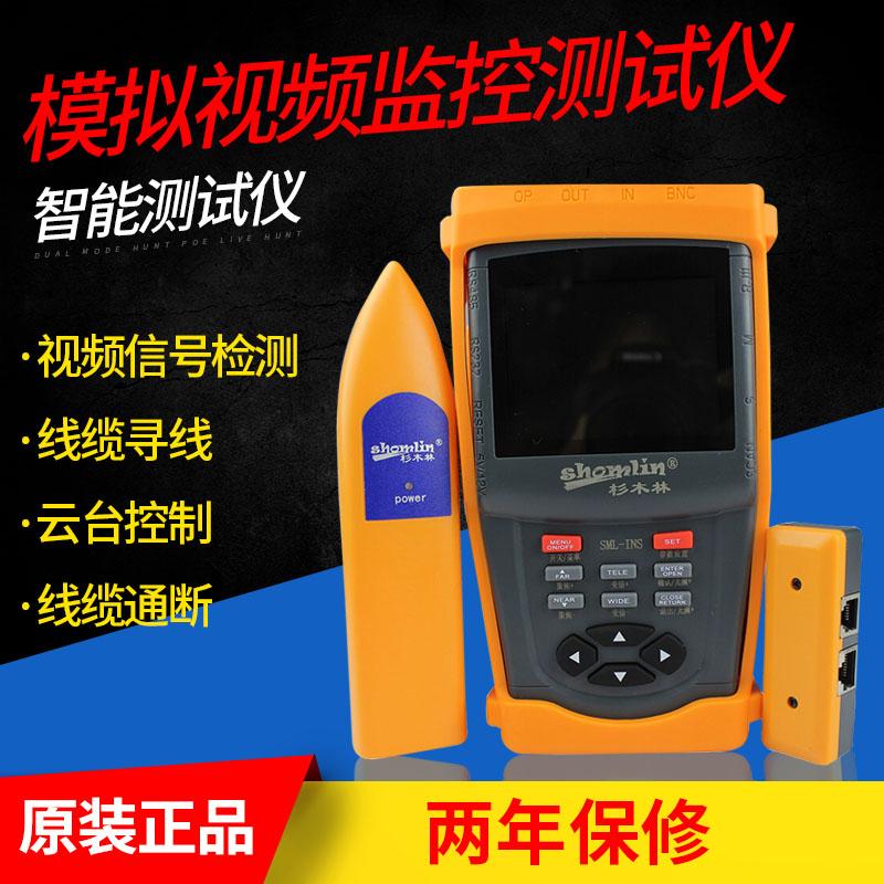 Тестовые видеомониторы Артикул 597177692715