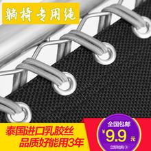 折叠躺椅牛筋绳配件休闲椅绑绳躺椅松紧带进口加粗弹力牛筋绳子