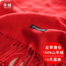 【明星原版爆款大促】专柜正品围巾超大披肩加厚保暖韩版女冬季