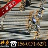 Rebar stock sales of three-grade steel earthquake-resistant steel construction steel construction of the house with complete specifications of steel