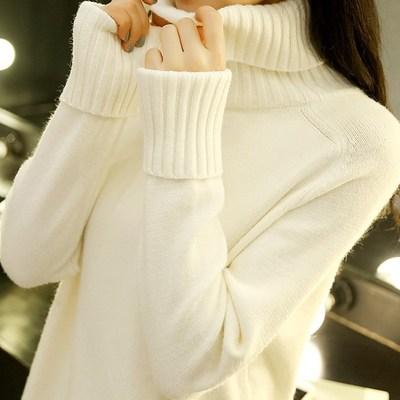 短款秋冬款桔色毛衣全棉线搭配编织中款紧身加厚少女瘦身毛领中长