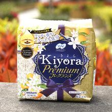 日本原装 茉莉橙香 unicharm尤妮佳卫生护垫Kiyora超薄62片