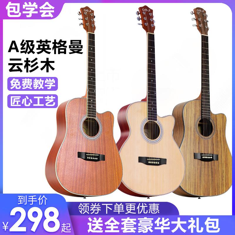 Музыкальные инструменты Артикул 597611408942