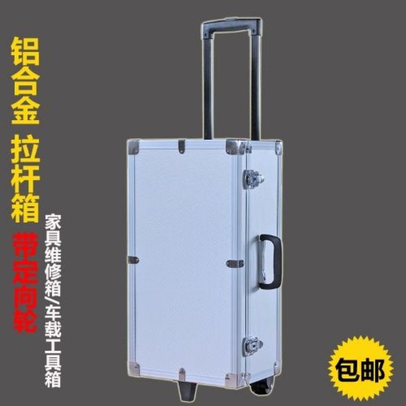 包邮 现货多功能拉杆维修工具箱包 拉杆红酒箱旅行箱定万向轮大号
