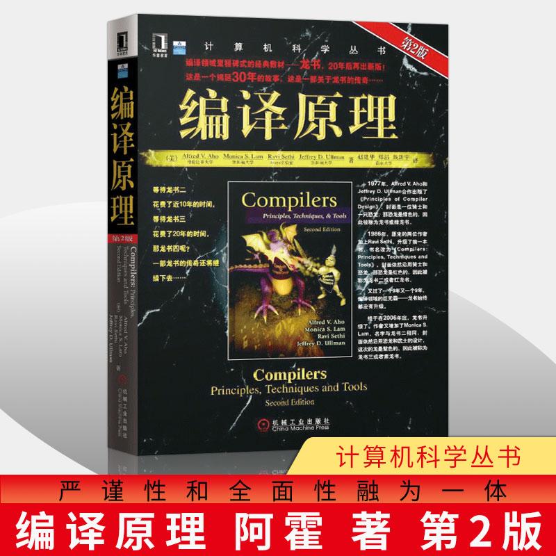 Промышленный дизайн Артикул 586485733189