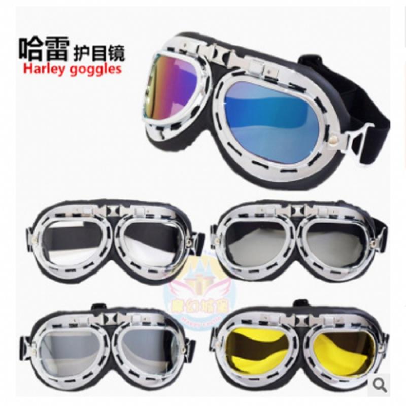 摩托车哈雷风镜电动车骑行护目镜防风防沙尘优质眼镜头盔装饰眼镜