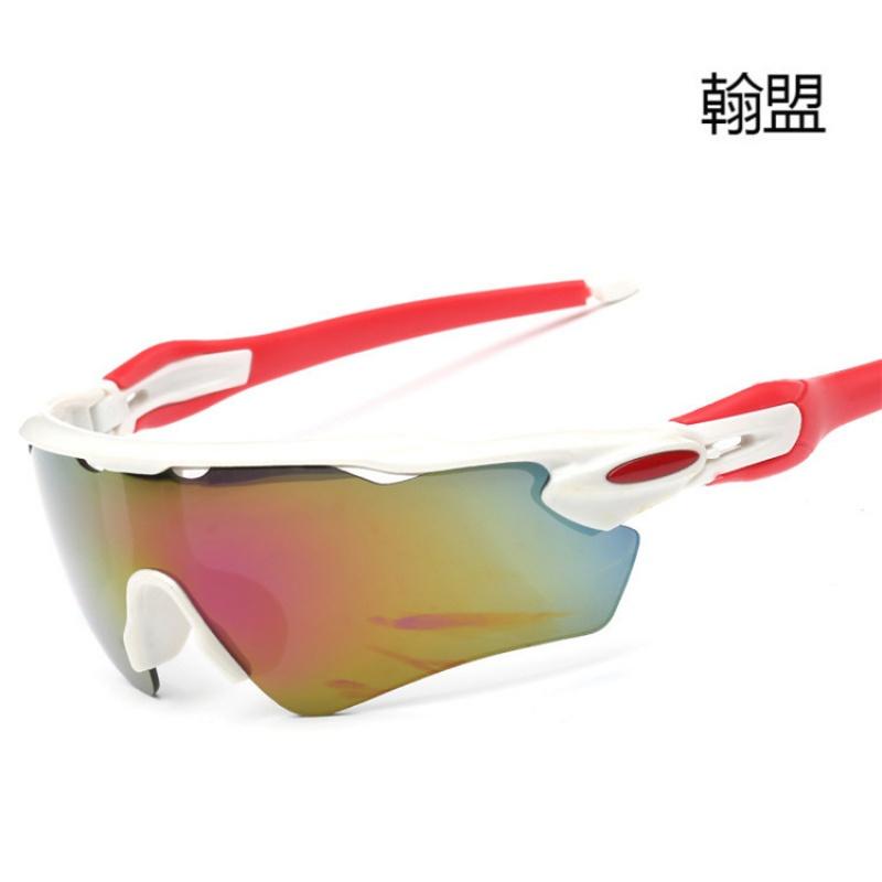 户外骑行眼镜变色太阳镜男女跑步山地防风镜