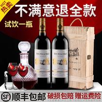 买一箱送一箱法国原瓶原装进口红酒波尔多干红葡萄酒整箱正品高档