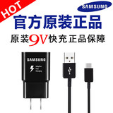 Samsung s8 original charger s9 mobile phone S8+ plus fast charge note8 data line S10 genuine c9pro