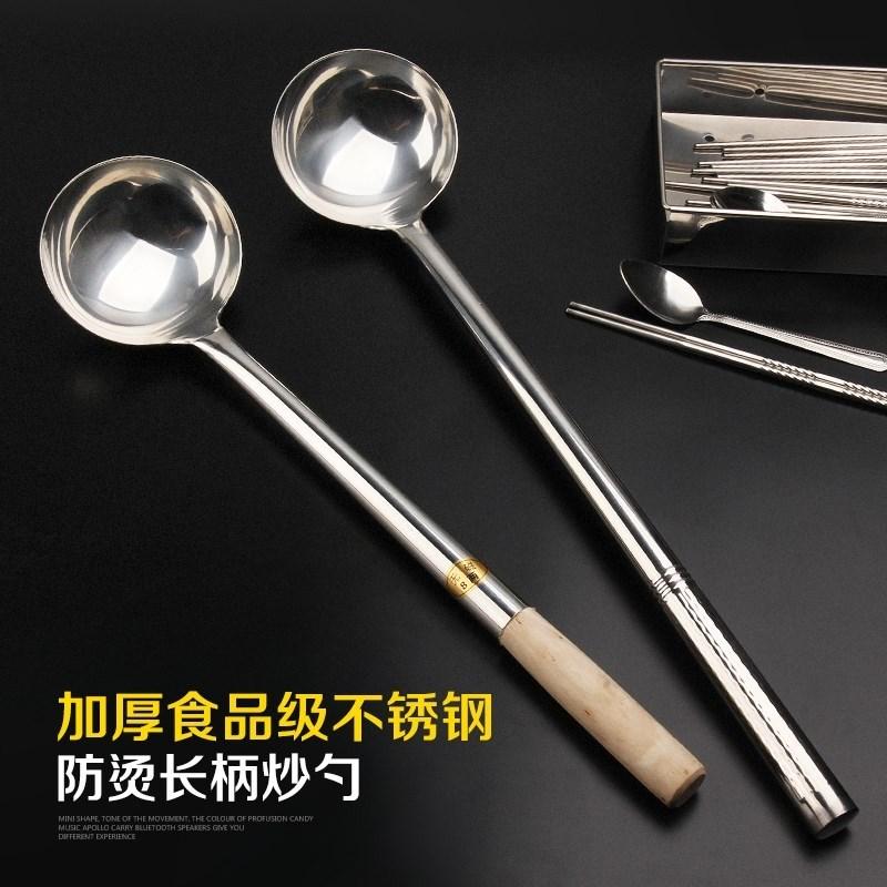 不锈钢煎蛋饺炒勺加长把铁勺木柄大汤勺食堂家用加厚分菜炒菜锅勺