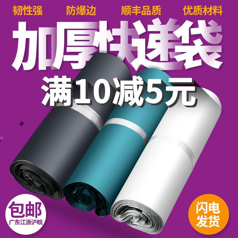 Мешки для упаковки Артикул 594678779042