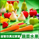 Игрушечные продукты Артикул 586617348250