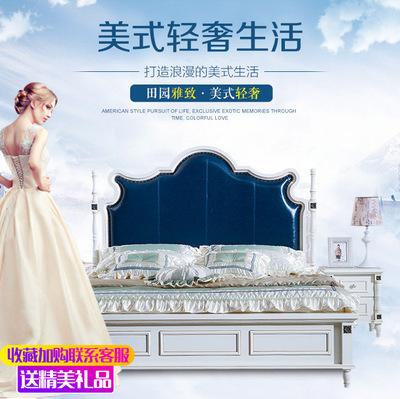 油蜡皮卧室床品牌排行