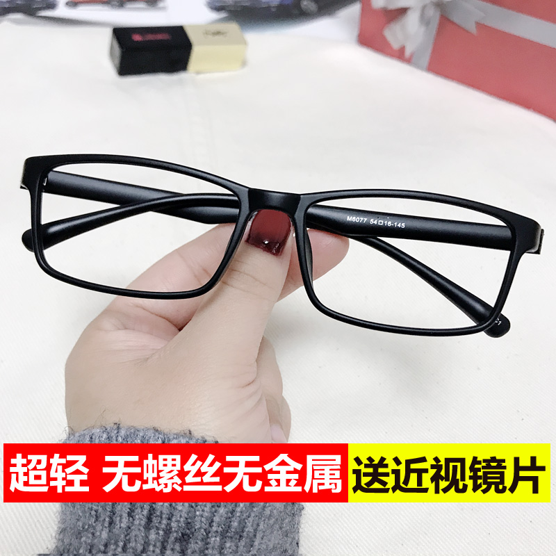全塑料无螺丝戒毒所近视眼镜学生防