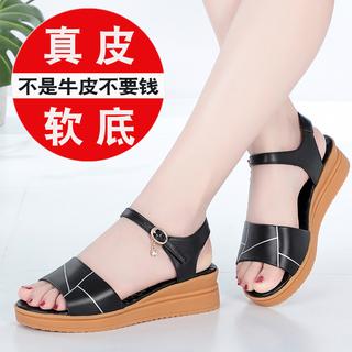 真皮妈妈凉鞋女夏平跟坡跟厚底女鞋舒适软底孕妇鞋中年大码皮凉鞋