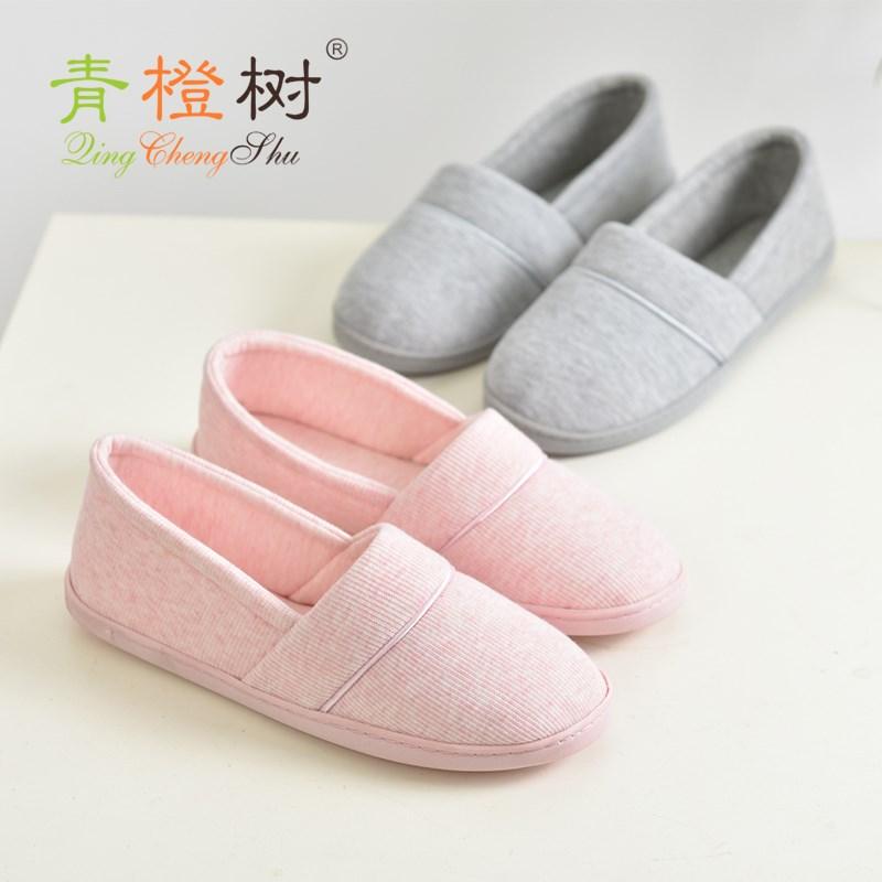 春季鞋产妇软底包跟防滑鞋拖鞋孕妇产后室内月子拖鞋春秋厚底室内