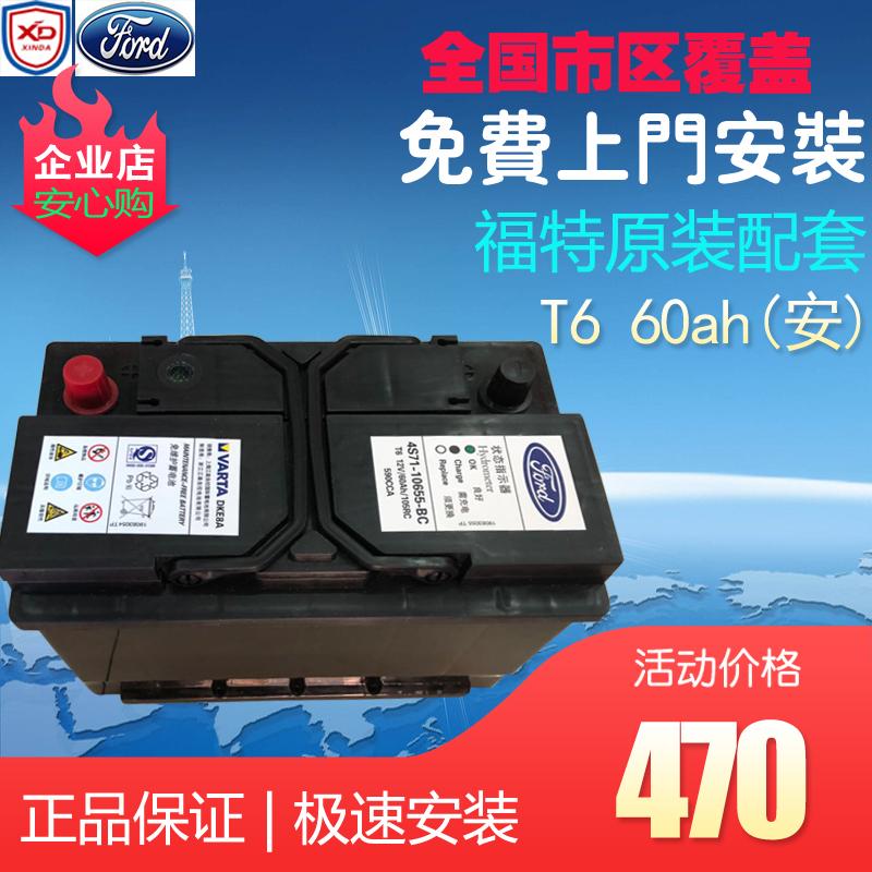 Батареи и аккумуляторы Артикул 597853382721