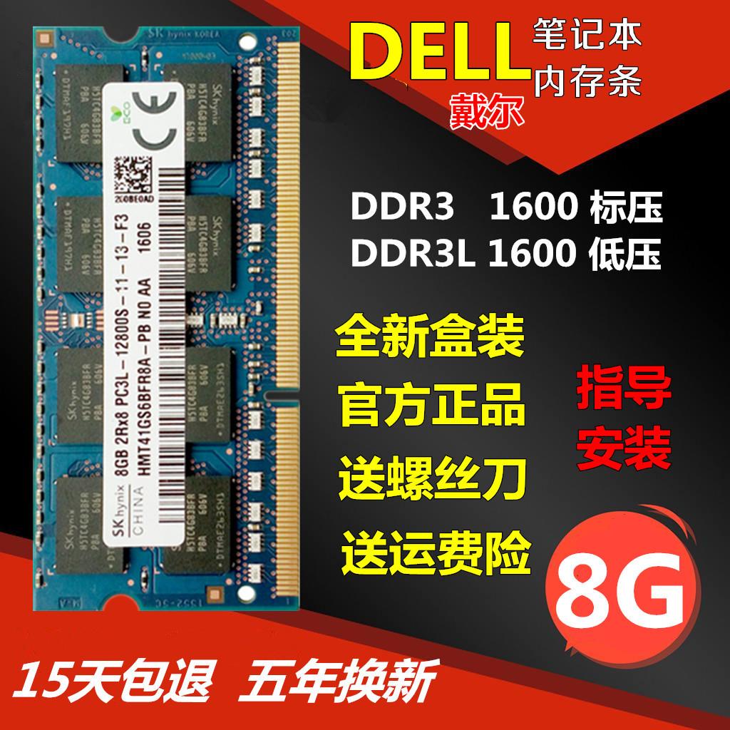 Оперативная память для ноутбуков Артикул 583799590361