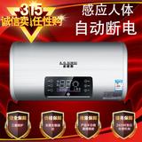 热水器电家用扁桶即热储水式卫生间洗澡器40升50升60升80升
