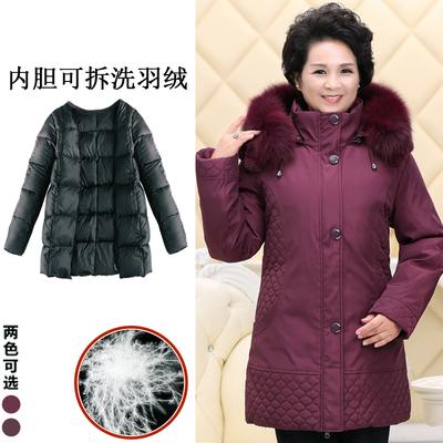 新款中老年羽绒服女装中长款加厚大码活里内胆羽绒服女款过膝冬装