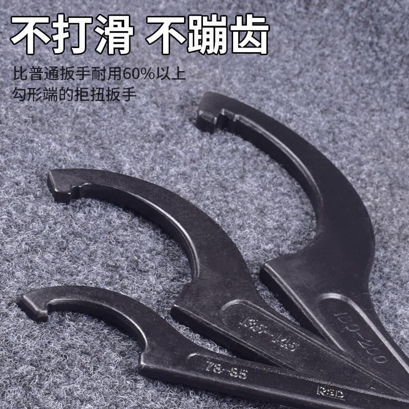 拆液压油缸月牙专用扳手专用半圆勾头大号勾型高强度钩型 圆螺母