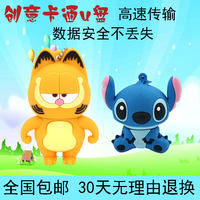 Creative cartoon u disk 64g high speed waterproof cute mini boys and girls U disk 128G mobile computer dual use