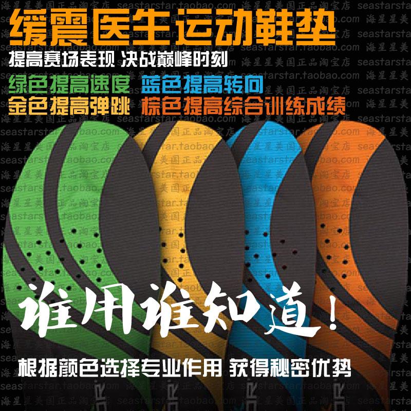 Спецобувь / Защитная обувь Артикул 564281536461