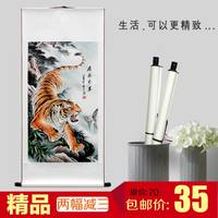 Tiger painting Chinese painting Shangshan tiger decorative painting tiger figure living room town house Feng Shui painting down the mountain tiger to avoid evil hanging scroll hanging