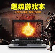 手提游戏本15寸高清i7四核独显1Gi58540P惠普HP笔记本电脑