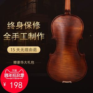 美格利手工实木小提琴儿童成人初学者小提琴考级演奏专业级小提琴