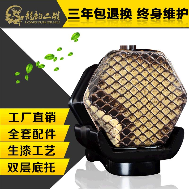 纯手工制龙韵传统黑檀二胡二胡民族乐器