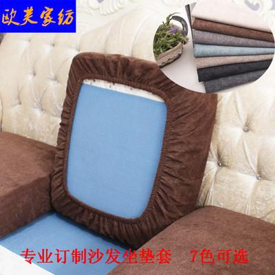 秋冬组合沙发坐垫海绵套罩紧包带松紧沙发靠背套笠沙发笠订制免邮哪个牌子好